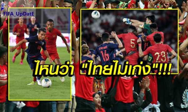 Football-24