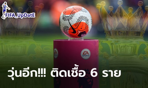 Football-311